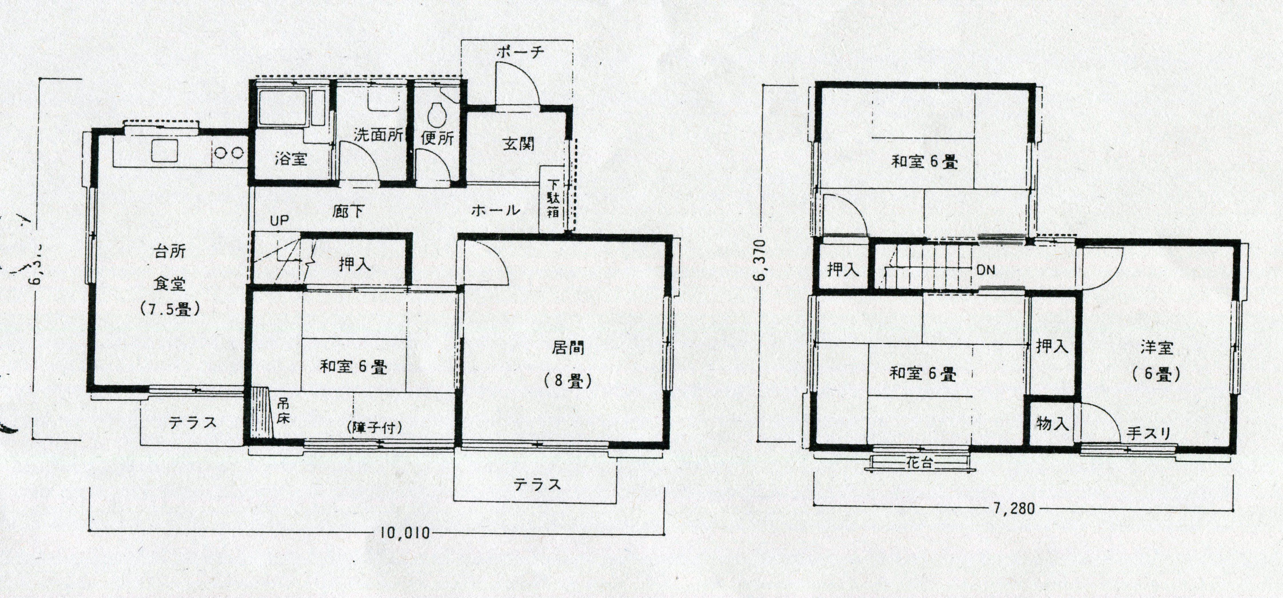 物件登録NO.2_図面